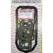 Полный к-т прокладок дв-ля ВАЗ 21083 Стандарт