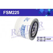 Фильтр масляный ВАЗ 2105 высота 85мм. /Механик/