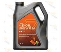 Масло трансмиссионное SEVEN CVTF, 4L [S-Oil Южная Корея]